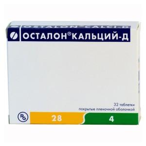 Ostalon Calcium-D