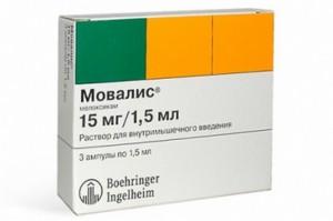 medikamentoznoe-lechenie-ot-radikulita-spisok-samyx-effektivnyx-tabletok-1-300x199